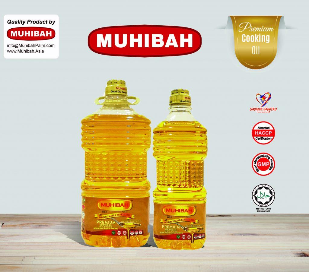 Muhibah Pet Bottle
