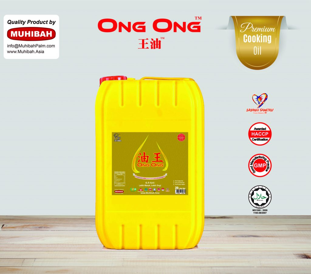 OngOng Jerry Can