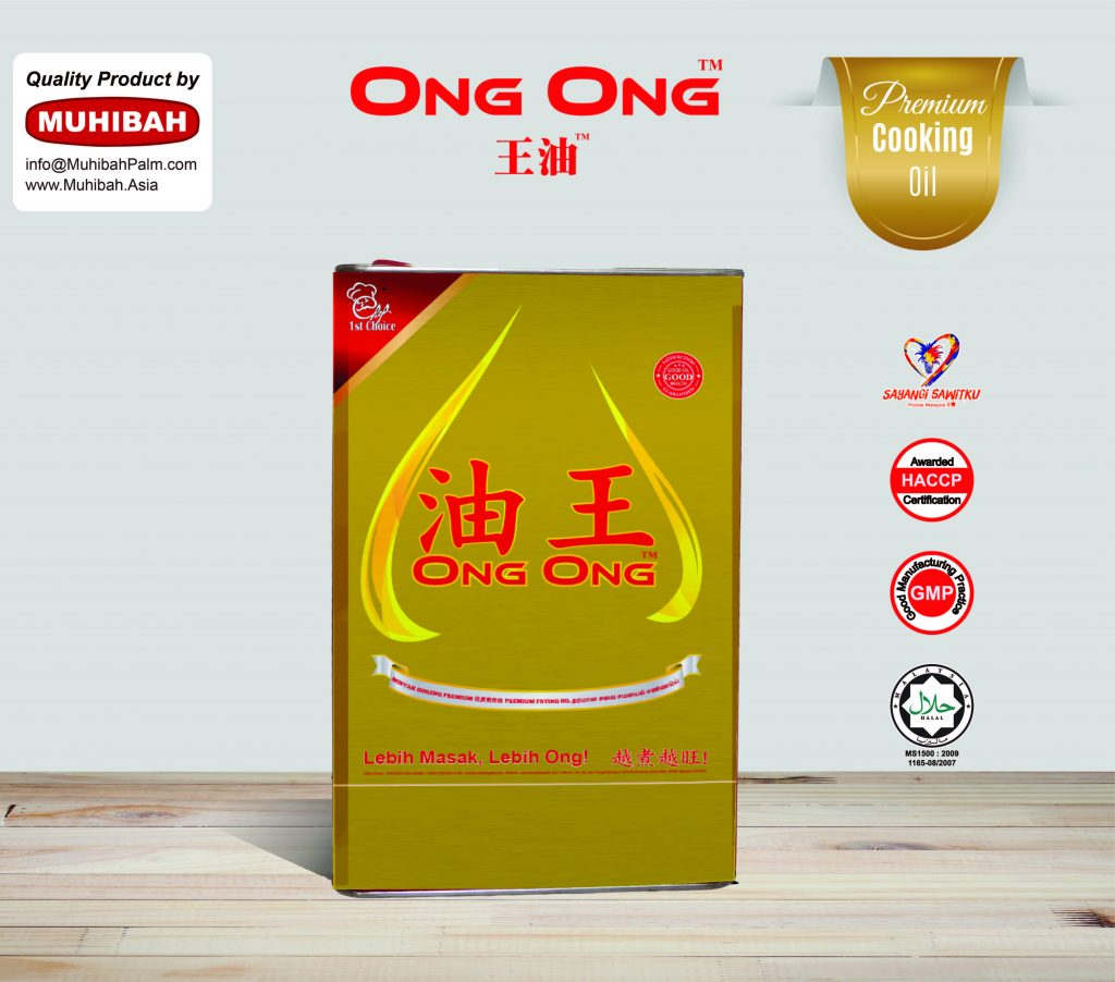 OngOng Tin
